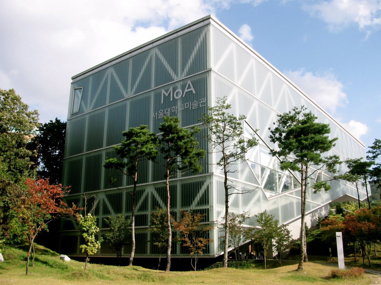bf7d8e354088a architect-rem-koolhaas-2005-seoul-national-university-museum-of-art- presented-by-the-molly- -claude-team-realtors-ottawa